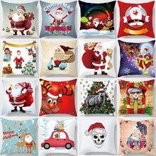 Hot sale Christmas santa  pillow cases women men square Pillow case cute cartoon pillow covers size 45*45cm hot sale cute girls cartoon double sized pattern pillow cases square pillow case cute cartoon rabbit pillow covers size 45 45cm