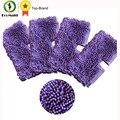 4 шт. фиолетовые салфетки для уборки из микрофибры для мытья полов Shark  прокладки для чистки полов Shark S3550 S3501 S3601 S3901  замена