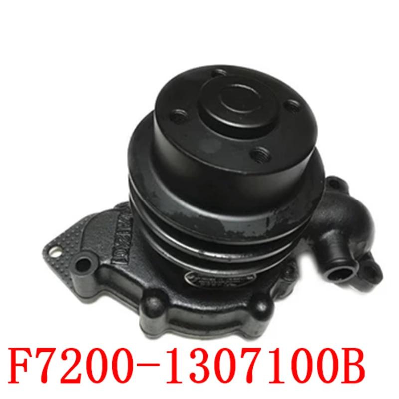 Yuchai engine for YCC30CD water pump part number: F7200-1307100B (can replace 7200-1307100A)Yuchai engine for YCC30CD water pump part number: F7200-1307100B (can replace 7200-1307100A)