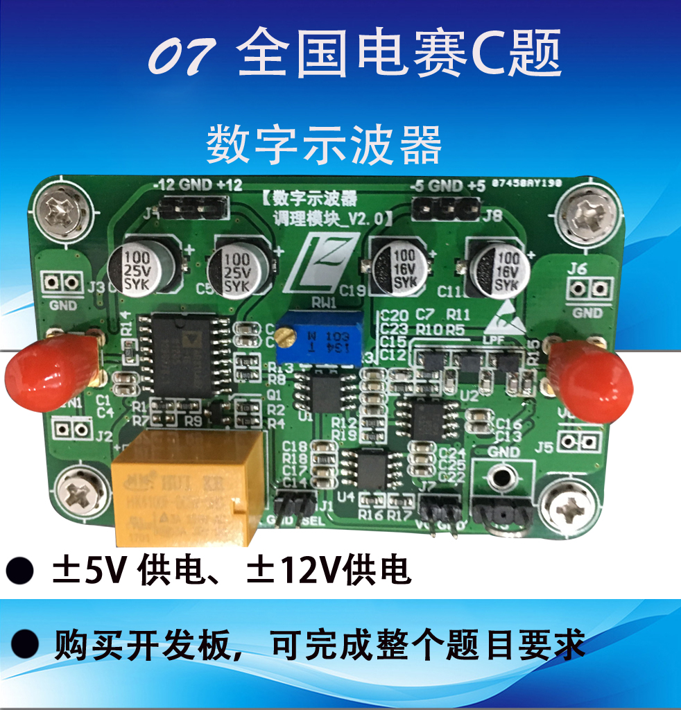 Digital Oscilloscope Conditioning VCA810 07 National Circuit C Problem Controllable Programmable Amplifier Wide InputDigital Oscilloscope Conditioning VCA810 07 National Circuit C Problem Controllable Programmable Amplifier Wide Input