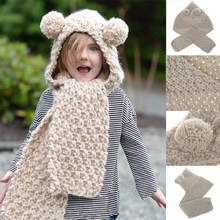 New autumn and winter children's warm wool knit scarf hat gray beige two models thick cotton weave high quality bear shape(China)