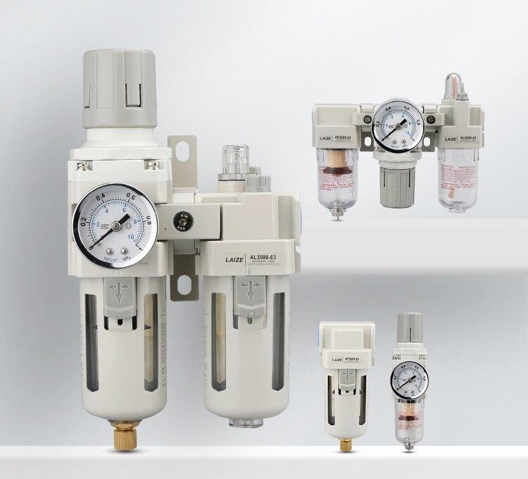 Air Filter Pressure Regulator Compressor Air Tools HVLP Spray Gun Oil Water Trap Oil Water Separator Trap Filter  Compressor
