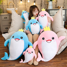 Hot New 1pc 35-70cm Large Soft Dolphin Animal Plush Toy Stuffed Girl Gift Childrens Sofa Pillow Cushion Home Decoration