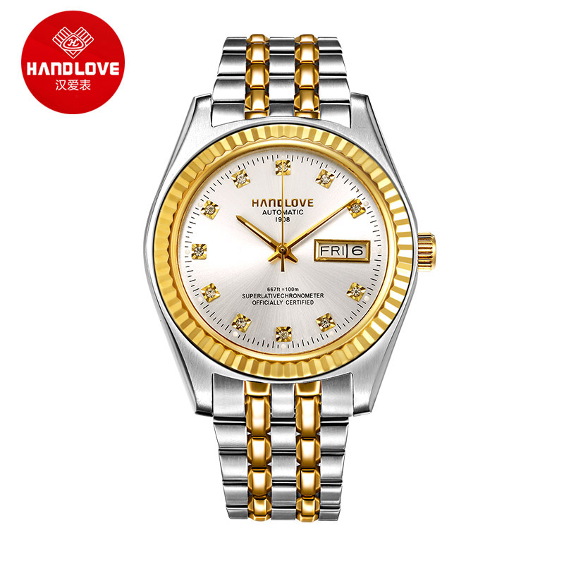 Noble Elegant Watch Men Women Automatic font b Mechanical b font Wristwatch H5 6826