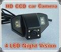 Автостоянка назад Камера Заднего Вида для Honda CRV (07-11), Honda fit (2 коробка) (08-11), Honda Odyssey (2009/2011) 170 Градусов LED Ночного Видения