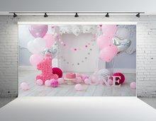 Primeiro primeiro aniversário cor de rosa sala de balão Fundos Vinil pano festa de Alta qualidade de impressão Computador pano de fundo