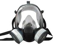 Sqy ff04 Военная Униформа и полиции Стиль полный Уход за кожей лица противогаз с двойной фильтр обучение маска