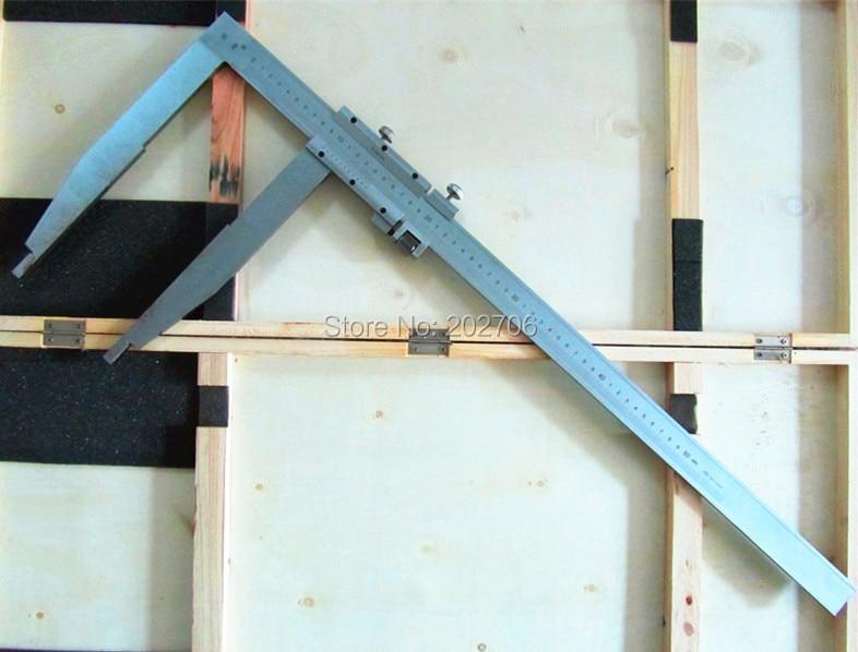 500x250mm caliper (3)