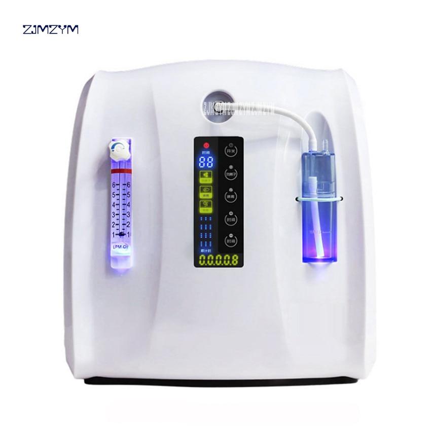 Очиститель воздуха для пожилых людей домашний портативный концентратор кислорода генератор очистка воздуха машины концентратор кислород...