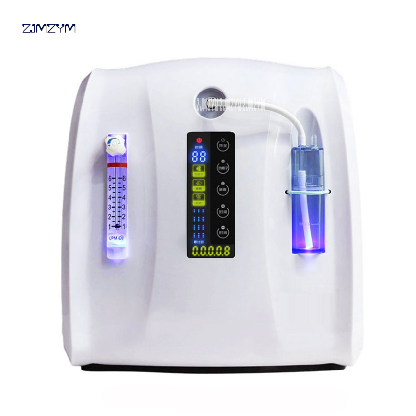 Old Man Air Purifier Home Portable Oxygen Concentrator Generator Air Purification Machines Oxygen Concentrators Generators 220V