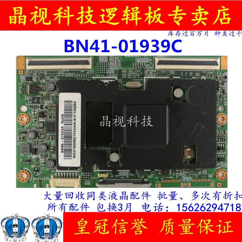 free shipping 100% Original UA55F6300AJ BN41-01939B logic board CY-HF550CSLV1H BN41-01939B BN41-01939Cfree shipping 100% Original UA55F6300AJ BN41-01939B logic board CY-HF550CSLV1H BN41-01939B BN41-01939C