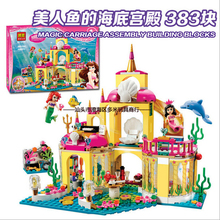 BELA 10436 Princess Undersea Palace Girl Friends Mini figures Building Blocks 383pcs Bricks Toys For Compatible with legoed