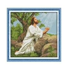 14/16/18/27/28 on cloth cross stitch jesus figure family decoration prayer of Jesus decorative hanging paintings(China)