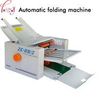 Маленький настольный оригами машины ZE 8B/2 автоматический складной Описание продукта машины складывания бумаги машины 110/220 В