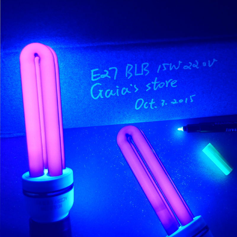15w cfl blb blacklight blue ultraviolet lamps uv curing lamps violet energy - Black Light Bulbs