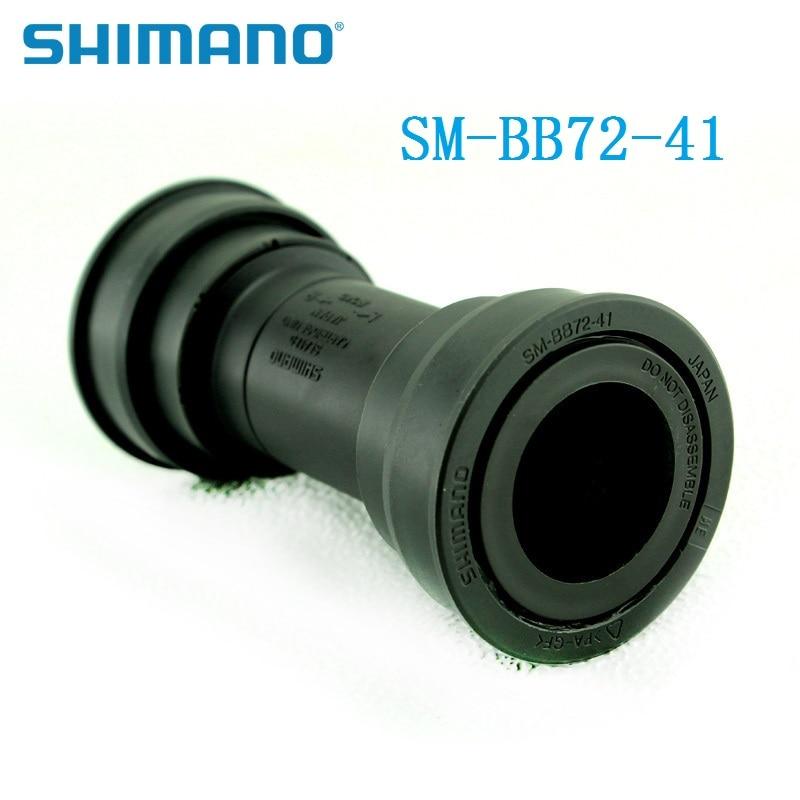 SHIMANO ULTEGRA SM BB72 - 41 Road Bicycle Press-Fit Bottom Bracket BB86 41mm Inner Diameter 86.5mm Breadth R8000 Bottom Bracket аксессуар shimano tl un74 s bottom bracket