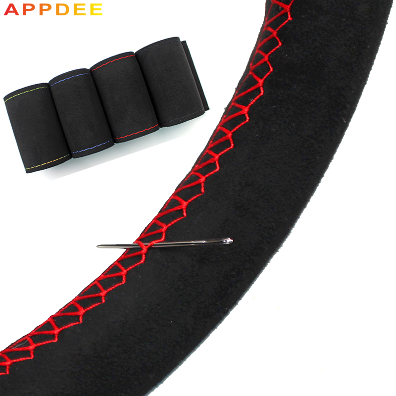 Auto Steering Wheel Cover DIY Suede Steering Wheel Car Anti-slip Breathable Soft Car-Styling Interior Accessories smart 453 fortwo forfour automotive accessories car steering wheel cover shell interior car decoration metal ring car styling