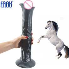 FAAK Brand Huge Horse Dildo Super Big Long Suction Cup Realistic Artificial Penis Anal Sex Toys for Women 13.78 Inch