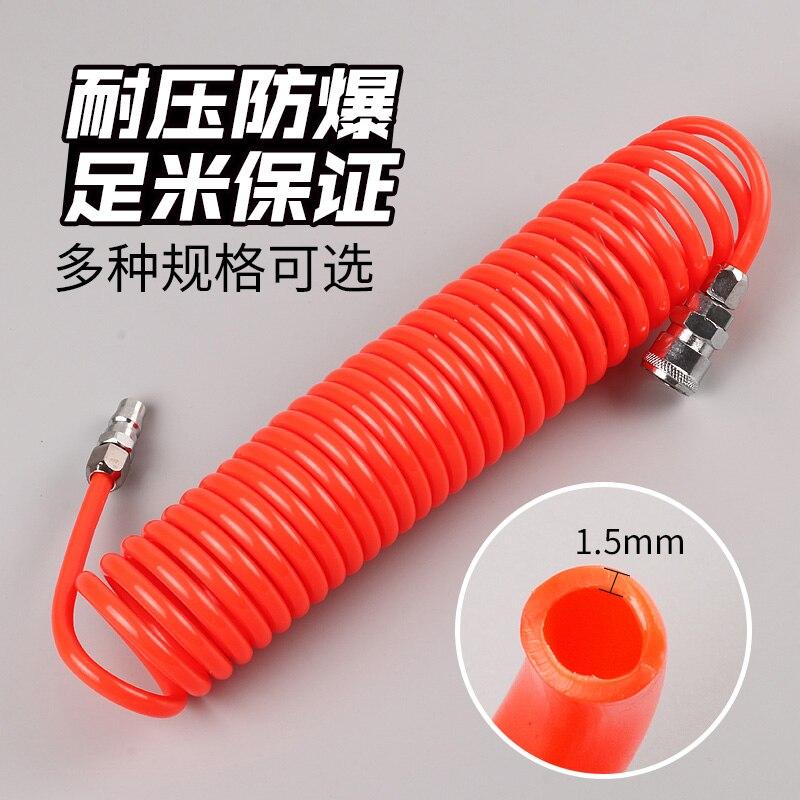 PU spring air pipe hose air compressor spring tube air pump high pressure telescopic hose spiral air pipe tap connector