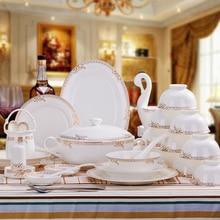 [Shengshihuayi] Jingdezhen porcelain tableware set 60 head of Phnom Penh dishes set