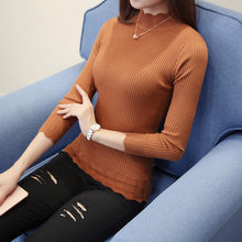 fc4fea6252d Han edition 2018 sets half a turtleneck sweater dress early autumn winter  brief paragraph sweater top long sleeve blouse