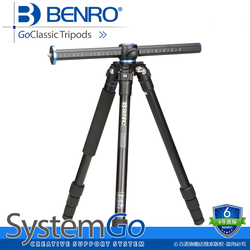 Benro tripods systemgo profissional slr digital multi-câmera fotografia tripé de alumínio 3/8 accessory thread rosca acessório ga158t