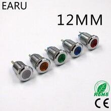 Luz de indicador LED de Metal de 12mm, lámpara de señal resistente al agua, 3V, 5V, 6V, 9V, 12V, 24V, 110V, 220V, rojo, amarillo, verde, blanco, azul, Bombilla de sello de piloto