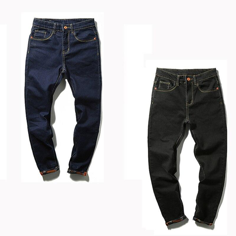 Black Stretch Skinny Jeans Promotion-Shop for Promotional Black ...