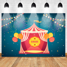 Neoback Circus Backdrop for Photography Celebration Birthday Party Background Photo Studio Firework Balloons Star Night