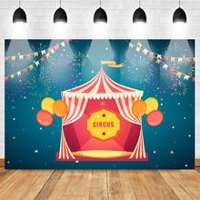 Neoback Circus Backdrop for Photography Celebration Birthday Party Background Photo Studio Firework Balloons Star Night