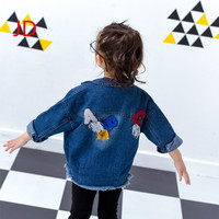 In The Spring Of 2017 New Children's Clothing Boy Girl Letter ABC All-match Fringed Denim Shirt Cowboy Coat
