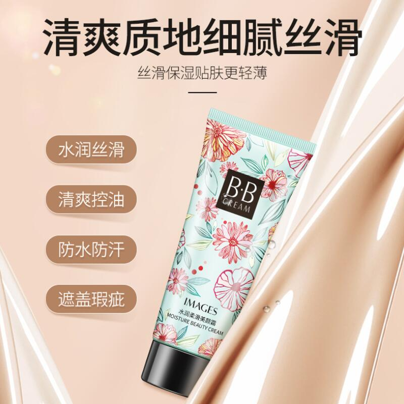BB Cream Concealer Moisturizing Foundation Base Makeup Bare Whitening Easy to Wear Face Beauty Cosmetics 3
