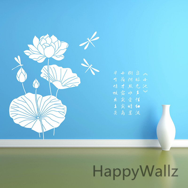 lotus flower wall sticker 3d beautiful lotus flower wall decal diy