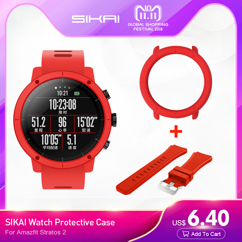 SIKAI 22mm Soft Silicone Watch Band With Protective Case for Huami Amazfit Stratos 2 Bracelet +Case Smartwatch Band Sport Straps sikai 22mm soft silicone watch band with protective case for huami amazfit pace bracelet case smartwatch band wristband straps