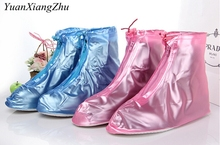 Waterproof Rain Reusable Shoes Covers, All Seasons Slip-resistant Zipper Rain Boots Overshoes, Men&Women's Shoes Accessories 1pairs pvc waterproof rain high heels shoes cover women rain boots rainproof slip resistant overshoes shoes covers