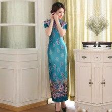 มาใหม่สตรีผ้าไหมยาวCheongsamจีนแฟชั่นสไตล์การแต่งกายที่สวยงามบางQipaoรสเสื้อผ้าขนาดSml XL XXL F071703