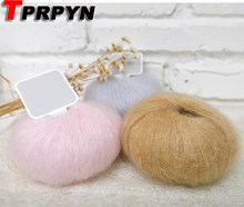 TPRPYN 1Pc=25g Angola Amorous Feelings Thin Mohair Yarn Hand Knitting Plush Fine Wool Crochet Yarn Villi Plump Delicate Smooth(China)