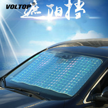 Thickened Windshield Car Sunshades Laser Season Sun Protection and Heat Insulation Shelter for SUV Off-road Shield