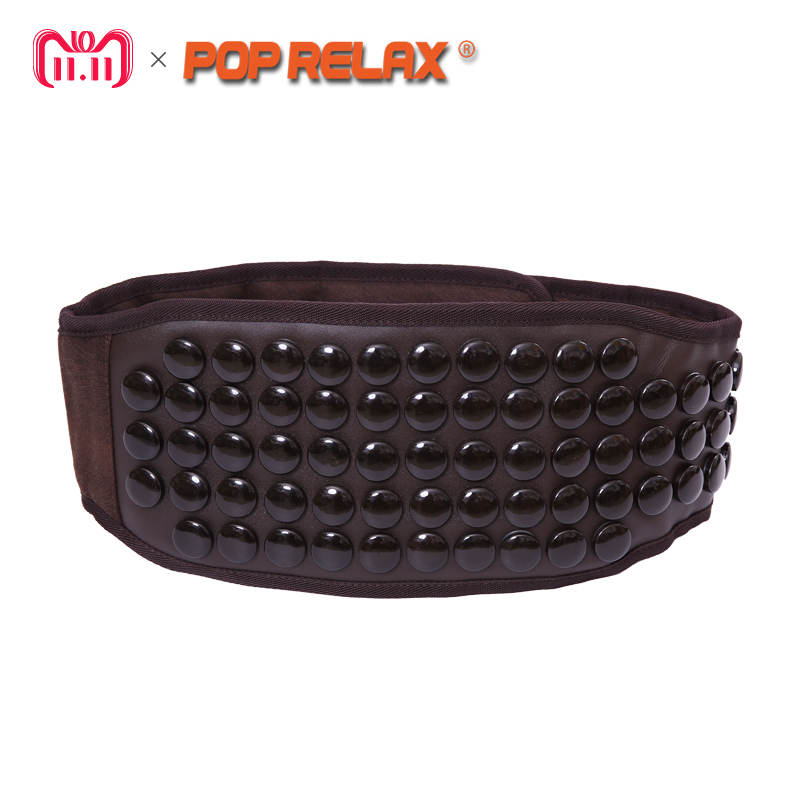 все цены на POP RELAX Tourmaline Massage Belt Ion Germanium Stone Physiotherapy Electric Heating Waist Pain Relief Massager Cellulite Belt