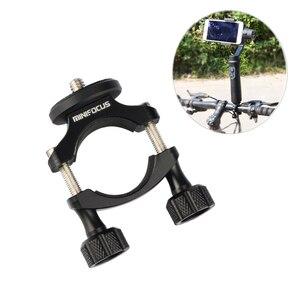 Image 1 - 자전거 브래킷 dji osmo mobile 2 용 자전거 마운트 홀더 클립 클램프 핸드 헬드 짐벌 안정기 부드러운 4 3 q vimble 액세서리