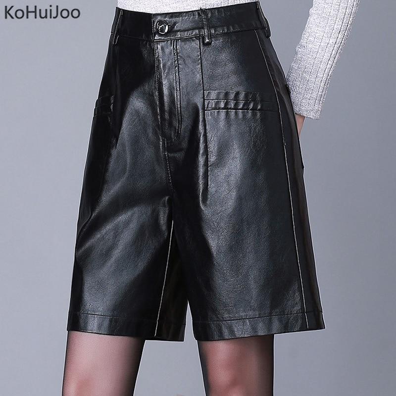 KoHuiJoo Ladies Faux Leather Shorts Pockets Loose Large Size Women Pu Shorts High Waist Casual Wide Leg Shorts Female Black