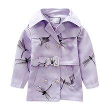 2016 fashion designer autumn and Winter girls boys children jacket windbreaker jacket china imported clothes