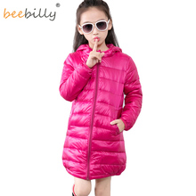Clothes Jacket Snowsuit Light