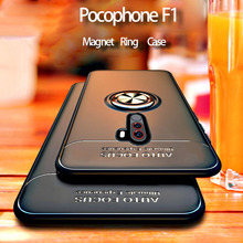 Shockproof Phone Case Pocophone F1