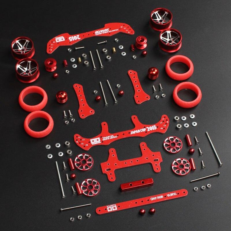 Frete grátis 1 conjunto ma/ar chassi modificação peças de reposição conjunto kit com frp peças para tamiya mini 4wd rc modelo carro