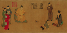 Top 100 traditional Chinese painting masterpiece reproduction canvas prints Emperor meets immortal Zhang home decor art майка print bar immortal art
