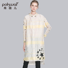 POKWAI Elegant Midi Casual Autumn-Winter Linen Dress Women 2017 Luxury Brand Quality Womens Clothing Long Sleeve Striped Dresses