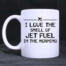 Кофейная кружка чашка с надписью «i love the smell of jet fuel