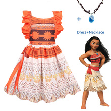 New Princess Moana Cosplay Costume for Children Vaiana dress Costume with Necklace for Halloween Costumes for Kids Girls Gifts baby girls clothes moana dress cosplay costume for children vaiana dress costume for halloween costumes for kids girls 63311