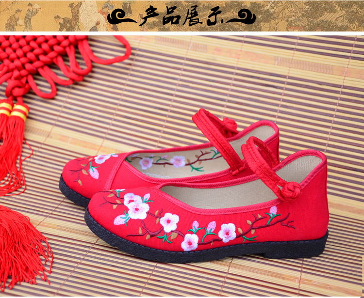 Fashion 2017 Old Peking Cloth Shoes, Chinese Style Totem Flats Mary Janes Embroidery Casual Shoes, Red+Black Women Shoes S189 (6)